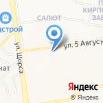 Пункт охраны общественного порядка №10 на карте Белгорода