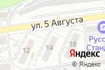 Схема проезда до компании Пункт охраны общественного порядка №10 в Белгороде