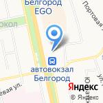 Макдоналдс на карте Белгорода
