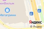 Схема проезда до компании CLASNA в Белгороде