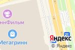 Схема проезда до компании Cinnabon в Белгороде