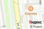 Схема проезда до компании На Крючке в Белгороде