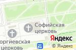 Схема проезда до компании Храм святых мучениц Веры, Надежды, Любови и матери их Софии в Белгороде