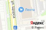 Схема проезда до компании Chisto в Белгороде