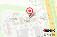 Схема проезда до компании Люкс Дизайн в Белгороде