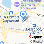 Белый Тигр на карте Белгорода