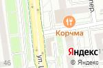Схема проезда до компании Бачио в Белгороде