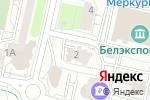 Схема проезда до компании Город в Белгороде