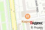 Схема проезда до компании Грильяж в Белгороде