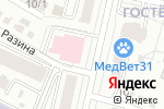 Схема проезда до компании Панорама в Белгороде