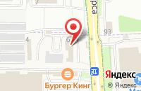 Схема проезда до компании АСТРОН в Белгороде