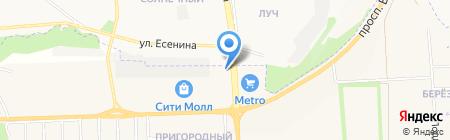 АСТРОН на карте Белгорода