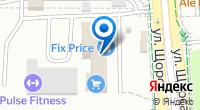 Компания Стандарт Комфорта и Безопасности на карте