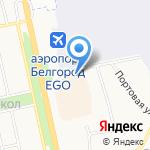Варжавинов И.Н. на карте Белгорода