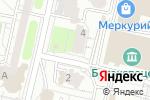 Схема проезда до компании СитиЛайт в Белгороде
