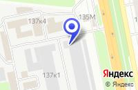 Схема проезда до компании ТСЦ ВЕСЫ в Белгороде