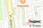 Схема проезда до компании Детский шаг в Белгороде