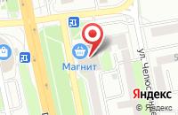 Схема проезда до компании Синегорье в Белгороде