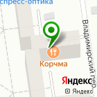Местоположение компании РусКомплект