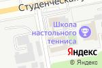 Схема проезда до компании MANDARIN в Белгороде