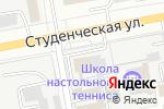 Схема проезда до компании Товарищ в Белгороде