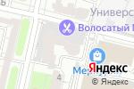 Схема проезда до компании Интервижн в Белгороде