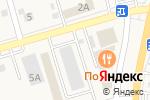 Схема проезда до компании Рост в Дубовом