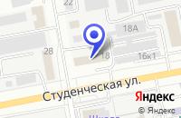 Схема проезда до компании ТФ РЕАЛ в Белгороде