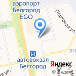 SM Service на карте Белгорода