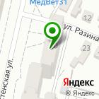 Местоположение компании Адвокат Макошенко
