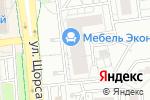 Схема проезда до компании Пища орлов в Белгороде