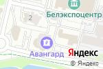 Схема проезда до компании Комплимент в Белгороде