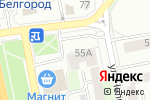Схема проезда до компании Марго в Белгороде