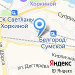 Трансюжстрой-Сервис на карте Белгорода