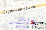 Схема проезда до компании Rolaan Print в Белгороде