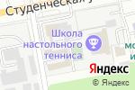 Схема проезда до компании Оскол-Энергомаш в Белгороде