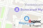 Схема проезда до компании Семейная стоматология в Белгороде