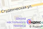 Схема проезда до компании СпецПромПоставки в Белгороде
