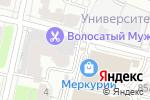 Схема проезда до компании Хабиби в Белгороде