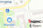 Схема проезда до компании Вина Кубани в Белгороде