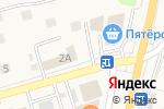 Схема проезда до компании БУМЕР в Дубовом