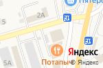 Схема проезда до компании Каменный век в Дубовом