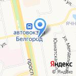 СантехДом на карте Белгорода