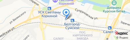 Лидер-Логист на карте Белгорода