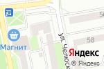 Схема проезда до компании Воланд в Белгороде