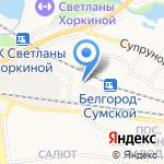 Эстейт Проект на карте Белгорода