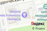 Схема проезда до компании ARKET в Белгороде