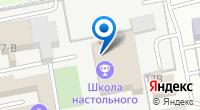 Компания ARKET на карте