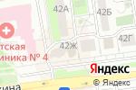 Схема проезда до компании Мастерская по ремонту обуви в Белгороде