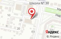 Схема проезда до компании Вау! в Белгороде